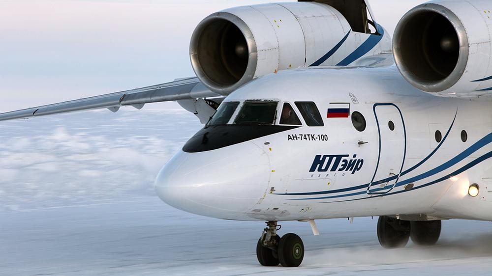 Russische Antonov in Barneo (Nordpol)